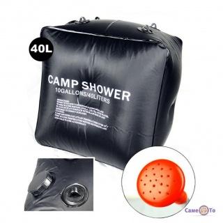 Туристический переносной летний душ Camp Shower для кемпинга и дачи на 40 литров