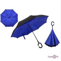 Зворотна механічна парасолька-палиця Reverse Umbrella, антипарасолька, купол - 106 см