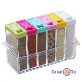Набір контейнерів для спецій і приправ Seasoning six-piec set, 6 шт