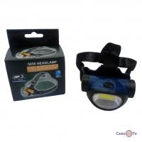 Налобный светодиодный туристический LED фонарь JD-608-6