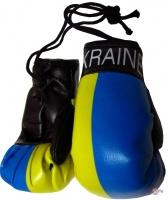 Сувненирная подвеска-брелок в машину Боксерские перчатки