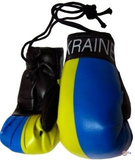 Сувненірна підвіска-брелок в машину Боксерські рукавички