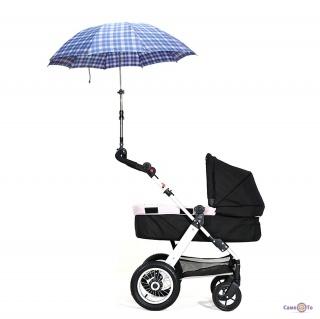 Універсальний тримач парасольки для дитячої коляски