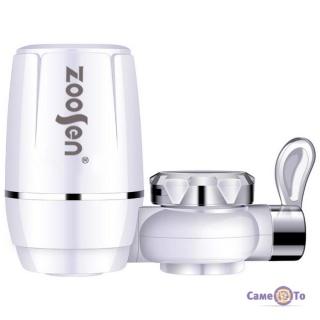 Проточный бытовой фильтр для очистки воды Zoosen Water Purifier