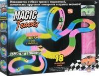 Дитяча іграшкова дорога Magic Tracks 366 деталей + 2 машинки