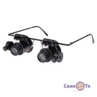 Бінокулярні окуляри з підсвічуванням для годинникаря і ювеліра Glasses 9892A-II