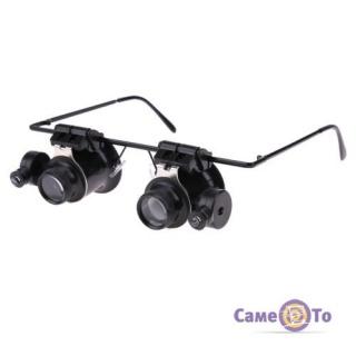 Бинокулярные очки с подсветкой для часовщика и ювелира Glasses 9892A-II