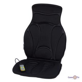 Масажна накидка на сидіння авто Pangao FM-9504B2