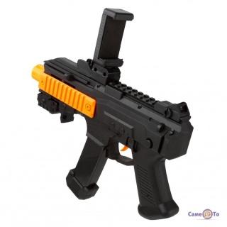 Игровой автомат виртуальной реальности AR Game Gun DZ-822