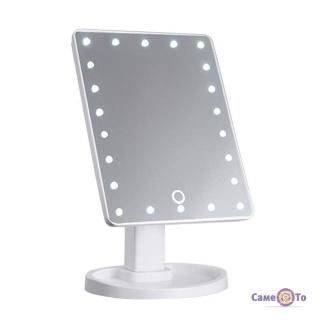 Косметичне дзеркало з LED підсвічуванням Magic Makeup Mirror (на 22 діода)