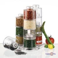 Набор баночек-контейнеров для хранения специй и сыпучих продуктов Spice Tower Carousel