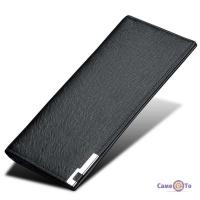 Женский кожаный кошелек-клатч Baellerry C3028