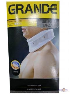 Ортопедический бандаж-фиксатор на шейный отдел позвоночника Grande 1060