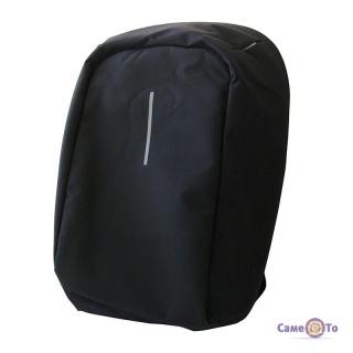 Міський спортивний рюкзак Антикрадій Bobby (Боббі)