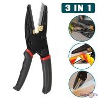 Універсальний інструмент - ножиці по металу Multi Cut 3 в 1