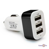 Автомобільний зарядний пристрій для телефону в прикурювач із 3 USB виходами