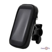 Водонепроникний чохол утримувач для телефону на велосипед