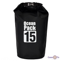 Водонепроницаемая сумка - рюкзак через плечо Ocean Pack