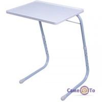 Складаний столик для ноутбука Table Mate (Тейбл Мейт)