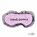 Маска для сна на лицо Sweet Dreams
