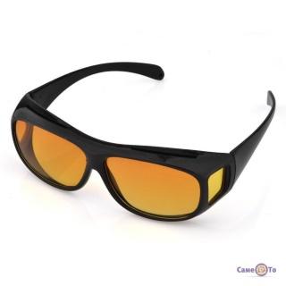 Желтые водительские очки для ночного вождения HD Vision Wrap Arounds