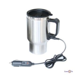 Чайник кружка для автомобиля Electric Mug, 350 мл