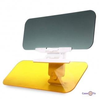 Антибліковий сонцезахисний козирок для автомобіля HD Vision Visor Clear View