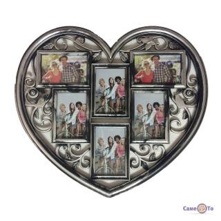 Мультирамка для фотографий Сердце (64)