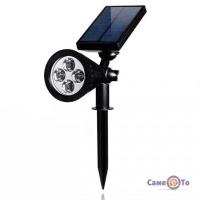 Вуличний світильник-ліхтарик на сонячній батареї Solar Light Spotlight