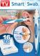 Очищувач вух від сірки Smart Swab Easy Earwax Removal