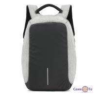 Міський спортивний рюкзак Антикрадій Bobby (Боббі) - аналог Tigernu