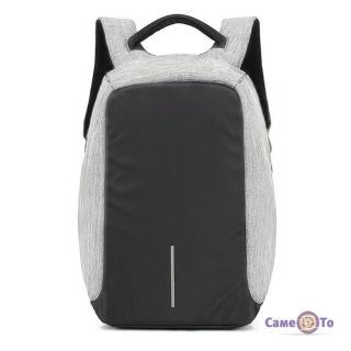 Городской спортивный рюкзак Антивор Bobby (Бобби) - аналог Tigernu