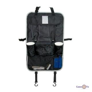 Автомобільний органайзер Auto Seat Organizer - Easy Carry (на спинку сидіння)