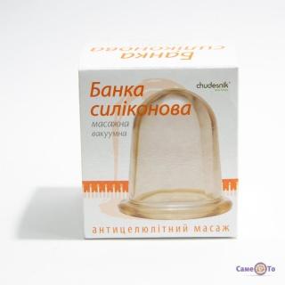 Набір банок для вакуумного масажу: 2 великі 7 см.