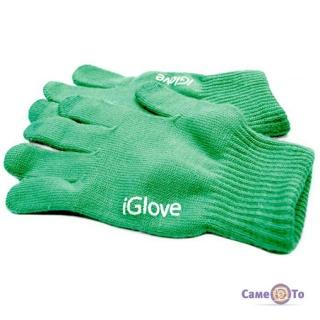 Перчатки для сенсорных экранов IGlove (айфон, смартфон)