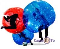 Ударна куля для гри в вишибалу - Bumper ball (бампербол)
