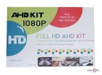 Система скрытого видеонаблюдения для дома DVR CAD D001 KIT (комплект) 2mp8ch