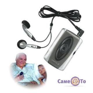 Кишеньковий слуховий апарат Listen Up