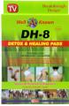 Очищающий пластырь DH-8 - пластырь для очистки организма