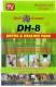 Очищуючий пластир DH-8 - пластир для очищення організму