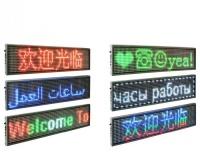 Світлодіодне табло YL-501W з білими світлодіодами