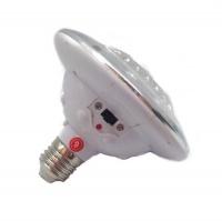 Акумуляторна світлодіодна лампа з пультом RG-678
