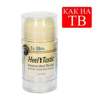 Засіб для догляду за ногами і стопами Heel Tastic
