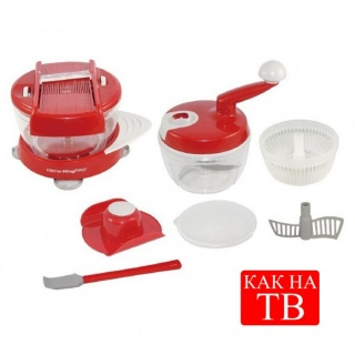 Ручной кухонный комбайн Kitchen King Pro