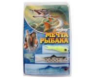 Набір снастей для риболовлі Мрія рибалки