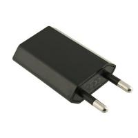 Адаптер 220 з USB Output 5.0V-1A