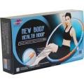 Хулахуп New Body Health Hoop