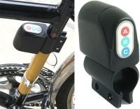 Охоронна сигналізація для велосипеда (велосігналізація)