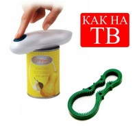 Консервный нож One Touch Opener (Ван Тач Кен Опенер)