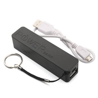 Портативний зарядний пристрій з USB Power Bank A5 2600 mAh